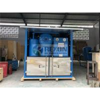 Buy cheap Fully Enclosed Type Double Stage High Vacuum Insulating Oil Purification Plant 9000Liters/Hour from wholesalers