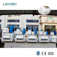 Buy cheap Bitzer Compressor Flake Ice Machine , 45.8kw Flake Ice Making Machine 10T / Day from wholesalers