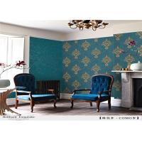 Buy cheap Modern 3 Dimensional Wallpaper For Walls / 3d Wallpaper House Decor Anti - Static from wholesalers