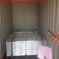 Buy cheap galvanized wire lath/stainless steel rib lath price/stainless steel metal lath/galvansed expanded metal lath/lath mesh product