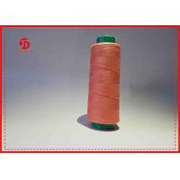 Buy cheap Colorful Dyed Polyester Sewing Thread Heavy Duty Ring Spun / TFO Twist from wholesalers