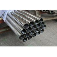 A511 TP321 Seamless Stainless Steel Pipe , 6 Inch Stainless Steel Tubing Hollow Bar