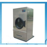 Buy cheap industrial laundry dryer machine for sale product