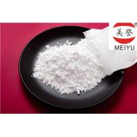 Buy cheap 100% High Purity Zinc Phosphate Pigment Soluble In Acid / Indissouble In Water from wholesalers