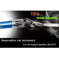 Buy cheap Blue , Black Car Accessory Car Air Ionizer Purifier JO-6271 Can Prevent from Infections from wholesalers
