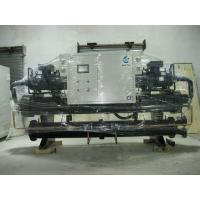 Buy cheap water cooled screw chiller ETW-200WD from wholesalers