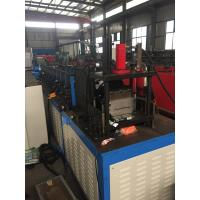 Buy cheap Sand Trap Louver Blade Roll Making Production Machine Shutter Roll Forming Machine from wholesalers