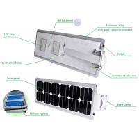 Buy cheap All-in-one solar LED street lights, integrated solar led street light,Integrated solar led from wholesalers