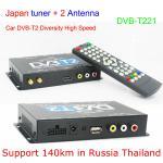 Buy cheap DVB-T221 Car DVB-T2 DVB-T MULTI PLP Digital TV Receiver automobile DTV box from wholesalers