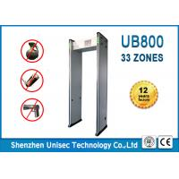 Buy cheap 999 Sensitivity Digital Door Frame Metal Detector Security Guard Gate UB800 from wholesalers