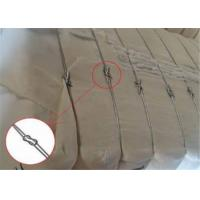Buy cheap High Tensile Quick Link Bale Ties Wire , Galvanized Tie Wire For Cotton Packing from wholesalers