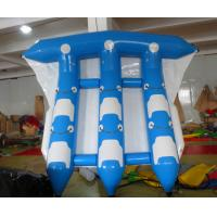 Buy cheap 6 People Blue And White Or Blue And White Water Inflatable Flying Fish For Tied Behind The Boat Drift In The Water Play from wholesalers