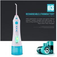Buy cheap Dentist Recommended Water Jet Dental Oral Care Flosser Portable Battery Operated from wholesalers