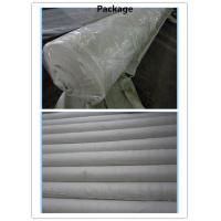 Buy cheap NEW!! PP200,Polypropylene PP staple fiber needle punched geotextile non woven from wholesalers