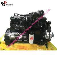 Buy cheap QSL8.9- C325 Cummins diesel engine For Excavator / Hirizontal Directional Drilling from wholesalers