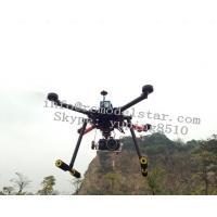 Buy cheap Competitive price,professional 4axis multi copter UAV plane model,UAV quadcopter plane from wholesalers