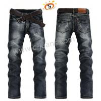 Buy cheap Men's Fashion Jeans Skinny Denim Jeans from wholesalers