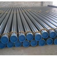 Buy cheap DIN 2391 Seamless Steel Pipe from wholesalers