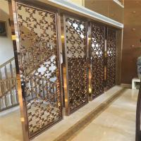 Buy cheap Hot sale laser cut metal screen dividers for door panel or wall panel product