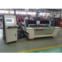 Buy cheap Flexible Beam Path CNC Fiber Laser Cutting Machine Advertising Industrial Laser Cutters from wholesalers