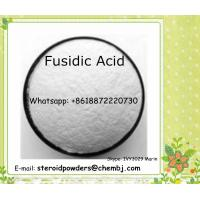 Buy cheap Fusidic Acid Fusidine 6990-06-3 Ointment for Skin Infections Fusidic Acid from wholesalers