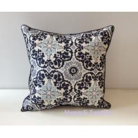 Buy cheap patio throw pillow from wholesalers