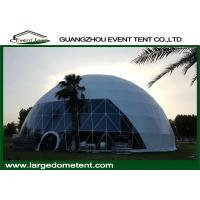 Buy cheap 50m Diameter Geodesic Dome House Custom Wedding / Event Tents With Glass Door from wholesalers