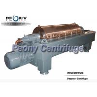 Buy cheap Automatic Horizontal Decanter Centrifuges Sewage Treatment Equipment For Industry product