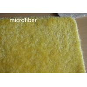 Buy cheap 40 * 60 cm Yellow Beautiful Microfiber Dust Mop Fleece Bathroom Anti - skid Rubber Mat from wholesalers