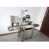 Buy cheap Economy Automatic Horizontal Labeling Machine for Sausage Syringes Tube Liquid from wholesalers