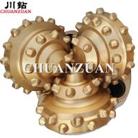 """Buy cheap 200MM Gold Roller Cone Bit 80-40RPM Rotary Speed 7 7/8"""" With 4 1/2"""" API Reg Pin product"""