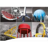 Buy cheap Customized Solutions High Performance Marine Spray Paint For Offshore Industry from wholesalers