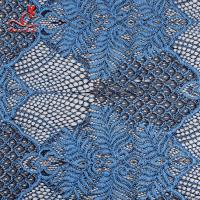 Buy cheap Embroidered Voile Lace Fabric For Wedding Dresses Cricking Color Fastness from wholesalers