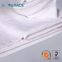 Buy cheap 750 gsm PTFE Filter Felt Industrial Filter Cloth PTFE Membrane PTFE Fabric from wholesalers