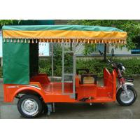 Buy cheap Fashion Passenger Motor Tricycle 150CC 3 Wheeler for Lady and Elder People from wholesalers
