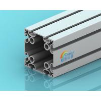 Buy cheap Custom Aluminum Extrusion Profiles Cnc Machined 6063-T5 Material from wholesalers