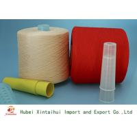 Buy cheap Multi Colored 60/3 Spun Polyester Thread , Dyed Polyester Yarn For Kintting from wholesalers