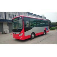 Buy cheap Large Capacity Customized Public City Bus 25 Seat 7330 * 2380 * 3150mm from wholesalers