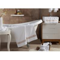 Buy cheap turkish made in india fabric organic Hotel Towel Set face hand 100% cotton pakistan towels bath set luxury hotel from wholesalers