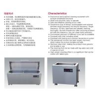 Buy cheap Ultrasonic cleaning machine Anilox roller Ultrasound cleaning mounter device Auxiliary for flexographic print machinery from wholesalers