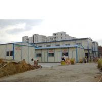 Buy cheap fast assembly 25 years green K prefab eco homes for workers camp from wholesalers