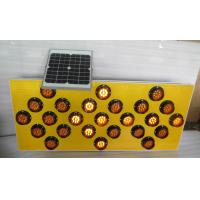 Buy cheap Solar LED arrow board signage from wholesalers
