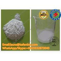 Buy cheap Gliclazide Powder Active Pharmaceutical Ingredients CAS 21187-98-4 For Hypoglycemic from wholesalers