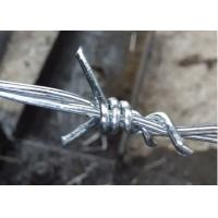 Buy cheap 1.6mm Double Electric Concertina Barbed Wire Used For Protective Fence from wholesalers