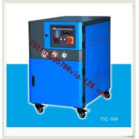Buy cheap Industrial Water Cooled RefrigeratorChiller/Competetive Price Water Cooled Chiller from wholesalers