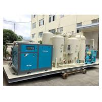 Buy cheap Hospital PSA Oxygen Generator , Medical Oxygen Gas Plant For Cylinders Filling product