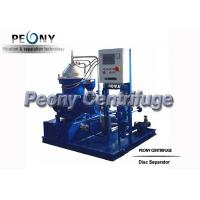 Buy cheap Professional Fuel Oil Separator Centrifuge Machine Used In Ship from wholesalers