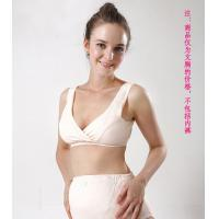 Buy cheap White Supportive Fashion 40H Anti-Bacterial Padded Underwire Nursing Bra With ODM Service from wholesalers