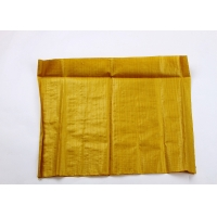 Buy cheap Industrial / Agricultural PP Woven Sack Bags , Polypropylene Packaging Sacks from wholesalers