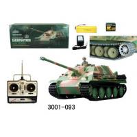 Buy cheap 1: 16 Germany RC Tank - Upgrade (3001-093) from wholesalers